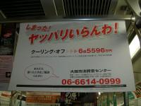 Dscn4215_800_