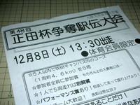 Dscn4358_640_