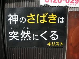 Dscn4948_640
