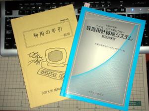 Dscn5258_640_books