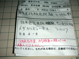 Dscn5267_640_book