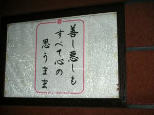 Dscn6259_yoshiashi