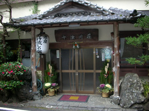 Dscn6347_entrance