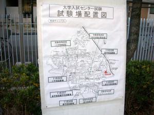 Dscn6379_center