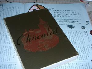 Dscn6475_chocolat