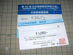 Dscn713601