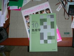 Dscn714501