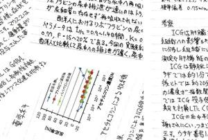 Report20091130