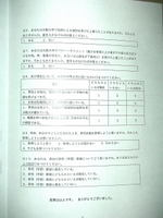 Dscn738002_anq