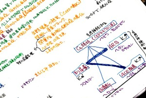 Scan0012_exam