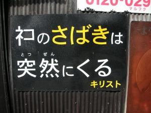 Dscn4948_