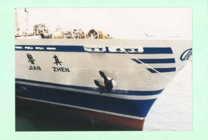 Scan0018_s