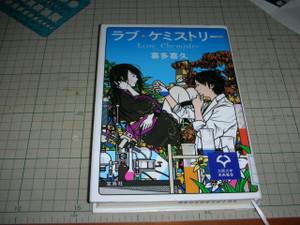 Dscn864201book