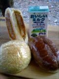 四国お遍路クエスト:パン