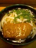 四国お遍路クエスト:最後の昼食