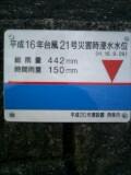 四国お遍路クエスト:横峰寺への道