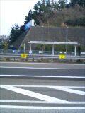 四国お遍路クエスト:高速バスに乗りました